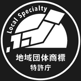 地域団体商標 特許庁